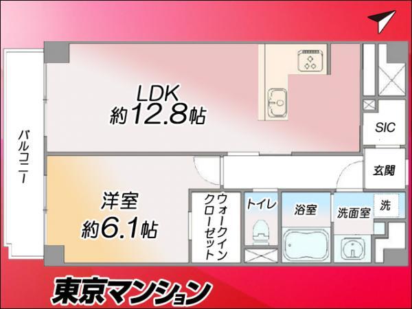 中古マンション 渋谷区松濤2丁目7-12 半蔵門線渋谷駅 3898万円