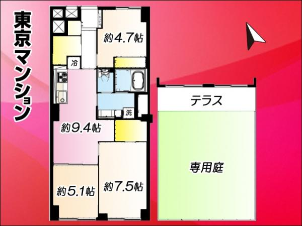 中古マンション 江戸川区西葛西2丁目15-20 東西線西葛西駅 2799万円