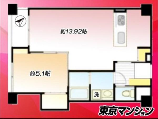 中古マンション 豊島区西池袋5丁目26-9 JR山手線池袋駅 2980万円