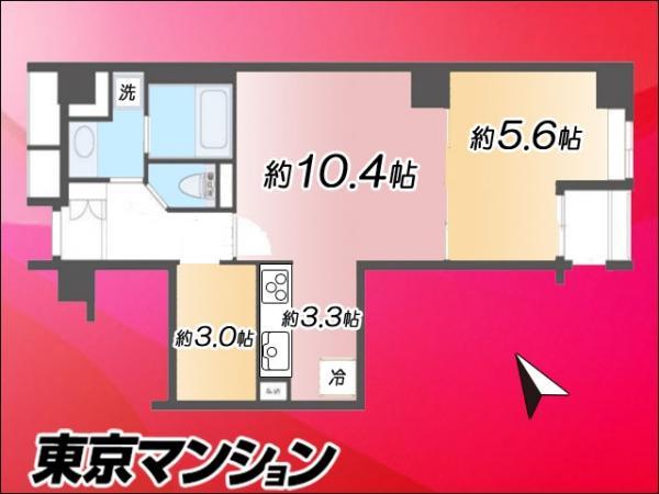 中古マンション 豊島区西池袋1丁目5-11 JR山手線池袋駅 6480万円