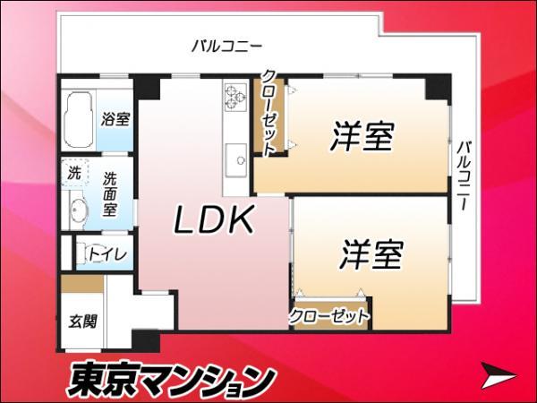 中古マンション 中野区中野2丁目14-2 JR中央・総武線中野駅 4080万円