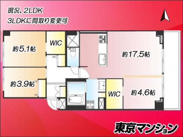 中古マンション 江東区塩浜1丁目1-13 有楽町線豊洲駅 4390万円