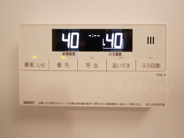中古マンション 台東区浅草6丁目22-14 東武伊勢崎線浅草駅 4280万円