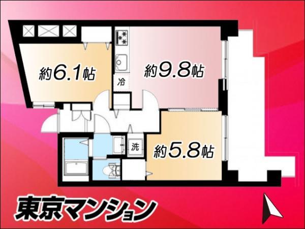 中古マンション 中野区上高田4丁目17-1 JR中央・総武線東中野駅 2599万円