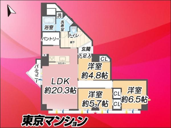 中古マンション 品川区西五反田8丁目10-14 JR山手線五反田駅駅 5980万円