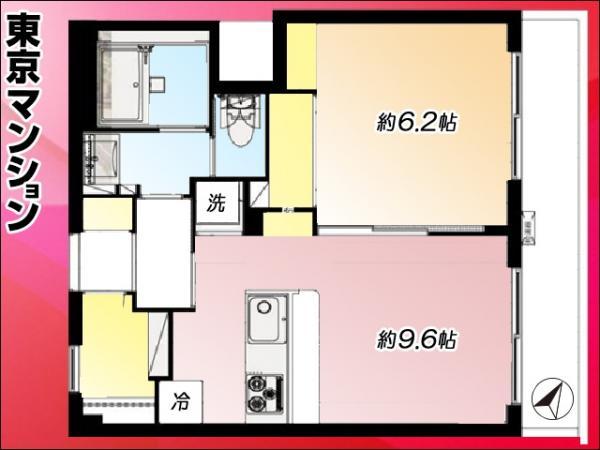 中古マンション 豊島区巣鴨2丁目16-4 JR山手線巣鴨駅 2599万円