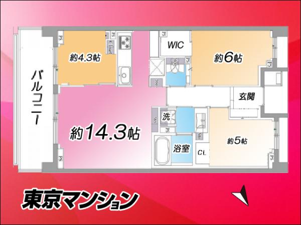 中古マンション 北区中里3丁目21-1 JR京浜東北線田端駅 5699万円