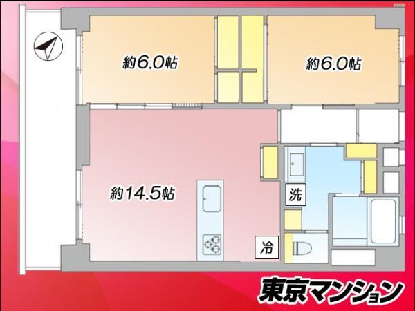 中古マンション 板橋区中丸町12-4 有楽町線要町駅  3396万円