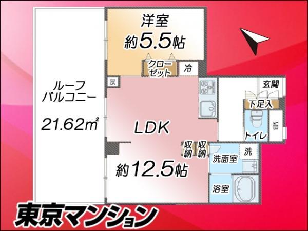 中古マンション 大田区山王3丁目18-4 JR京浜東北線大森駅 2580万円