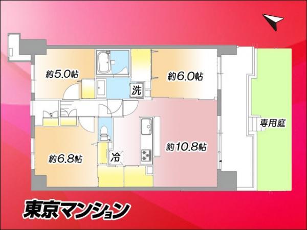 中古マンション 北区赤羽北1丁目15-5 JR埼京線北赤羽駅  3999万円
