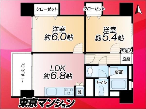 中古マンション 新宿区下落合2丁目2-2 JR山手線高田馬場駅 2980万円