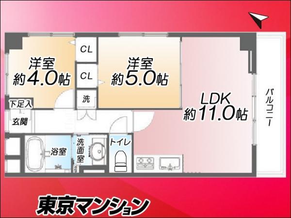 中古マンション 北区浮間5丁目16-6 JR埼京線浮間舟渡駅 1890万円