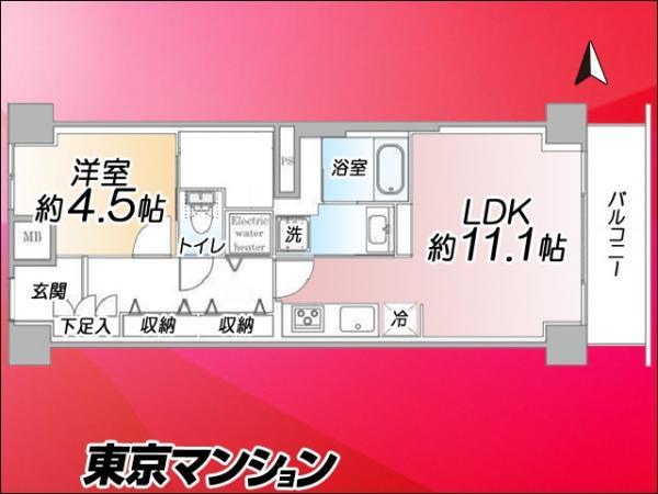 中古マンション 江東区亀戸2丁目36-4 JR中央・総武線亀戸駅駅 2499万円