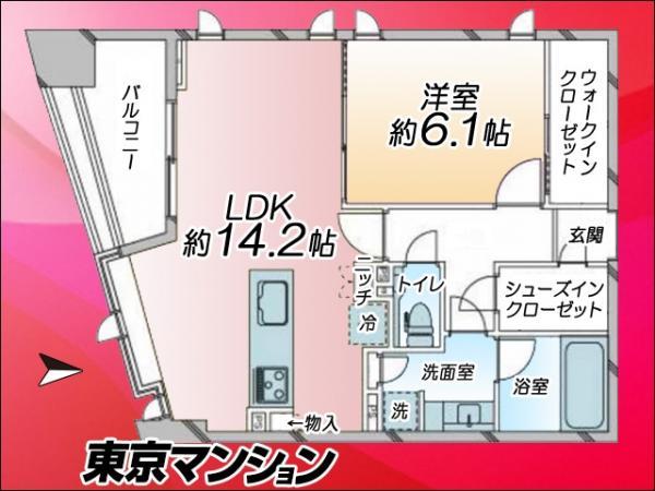 中古マンション 千代田区九段南2丁目8-1 東西線九段下駅駅 7680万円