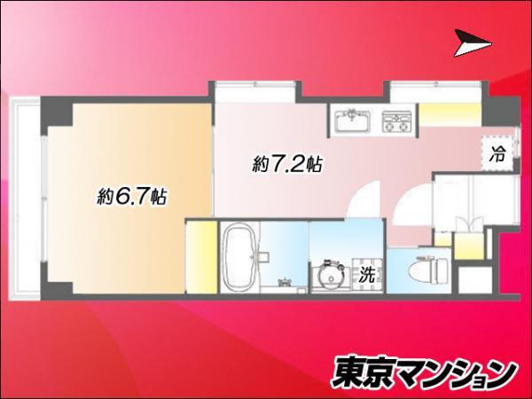 中古マンション 杉並区阿佐谷北4丁目24-7 JR中央線阿佐ヶ谷駅 1880万円