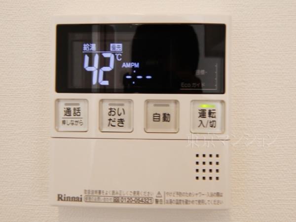 中古マンション 台東区雷門1丁目15-12 銀座線浅草駅 2899万円