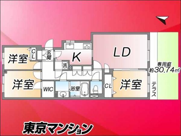 中古マンション 杉並区荻窪2丁目 JR中央線荻窪駅 6980万円
