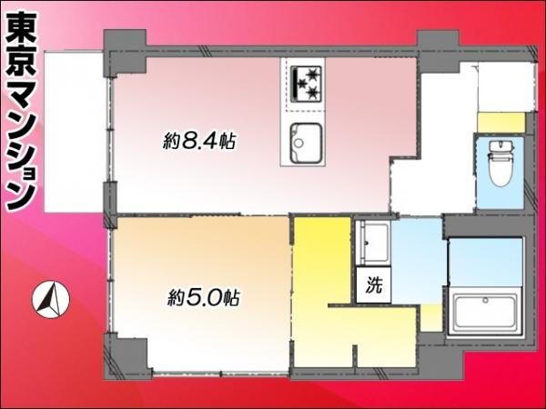 中古マンション 中央区明石町1-3 有楽町線新富町駅 3980万円