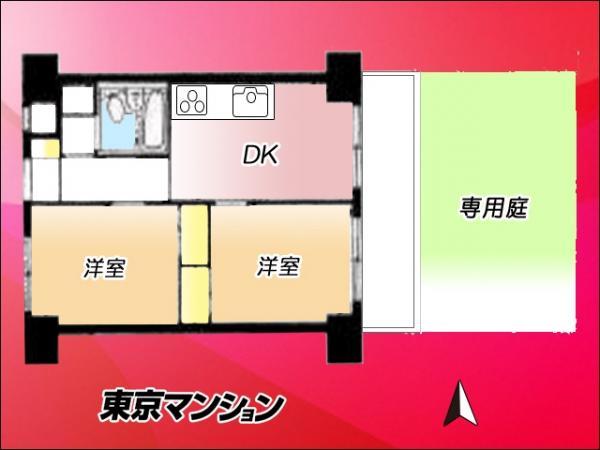中古マンション 板橋区中丸町44-7 東武東上線大山駅 2380万円