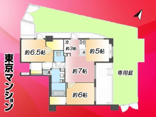 中古マンション 新宿区北新宿2丁目6-9 JR中央・総武線大久保駅 6480万円