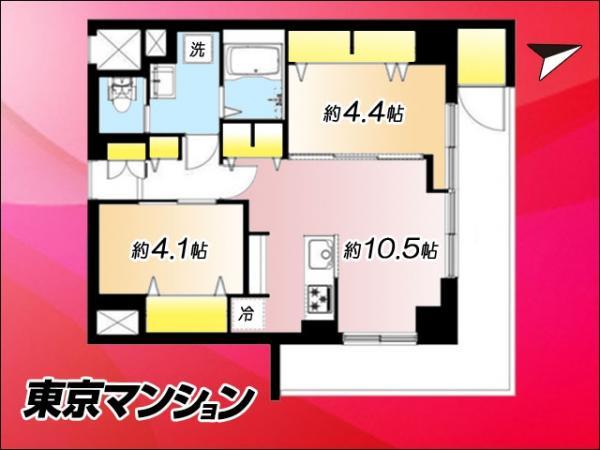 中古マンション 豊島区高田3丁目30-14 JR山手線高田馬場駅 3699万円