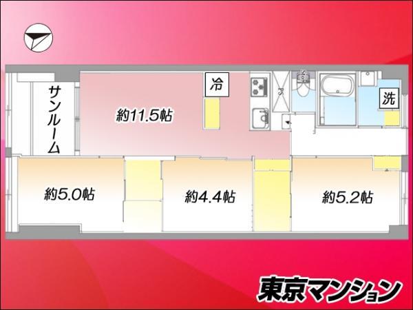 中古マンション 杉並区西荻北2丁目11-3 JR中央・総武線西荻窪駅 3799万円