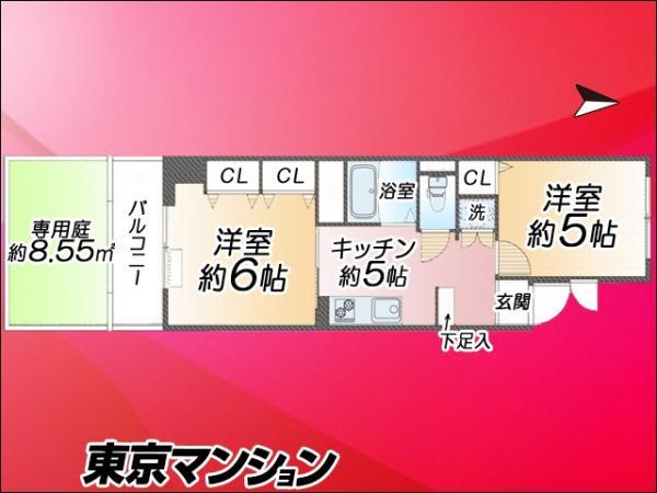 中古マンション 杉並区阿佐谷北2丁目7-18 JR中央線阿佐ヶ谷駅駅 2480万円