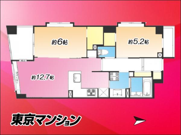 中古マンション 板橋区前野町2丁目3-1 東武東上線ときわ台駅 3990万円