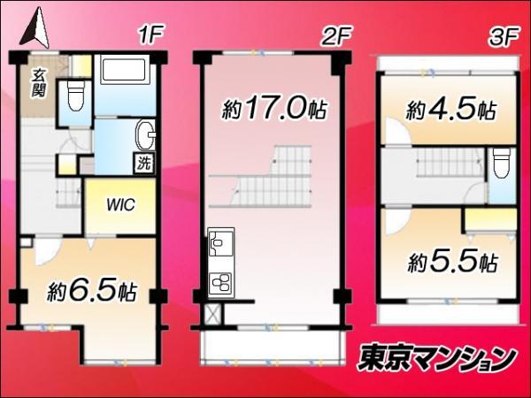 中古マンション 目黒区目黒4丁目8-2 JR山手線目黒駅 4280万円