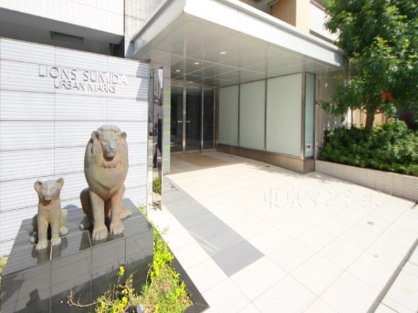 中古マンション 墨田区墨田4丁目 東武伊勢崎線東向島駅 3880万円