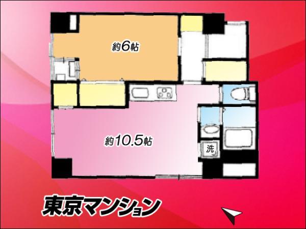 中古マンション 中野区東中野3丁目16-18 JR中央・総武線東中野駅 2900万円