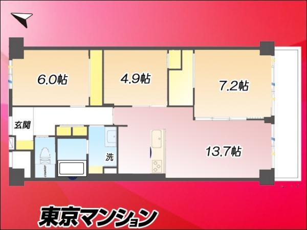 中古マンション 江東区枝川3丁目9-10 JR京葉線潮見駅 3480万円