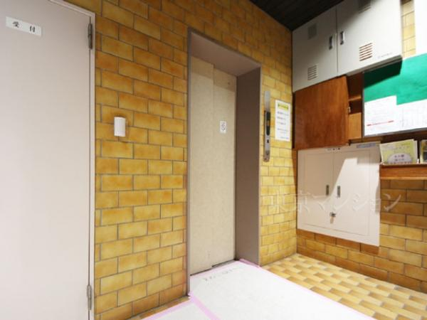 中古マンション 品川区西五反田2丁目 JR山手線五反田駅 2499万円