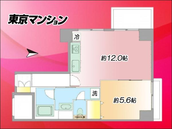 中古マンション 目黒区下目黒1丁目8-39-1 JR山手線目黒駅 3490万円