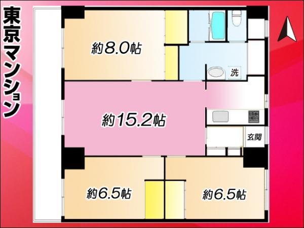 中古マンション 江東区大島5丁目47-5 都営新宿線大島駅 3850万円