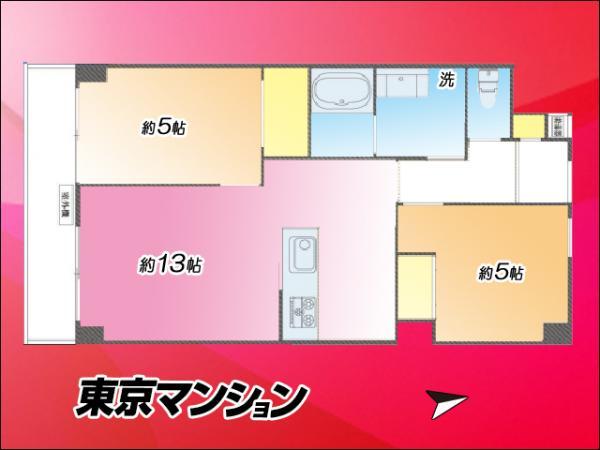 中古マンション 品川区大崎5丁目5-3 JR山手線五反田駅 4280万円