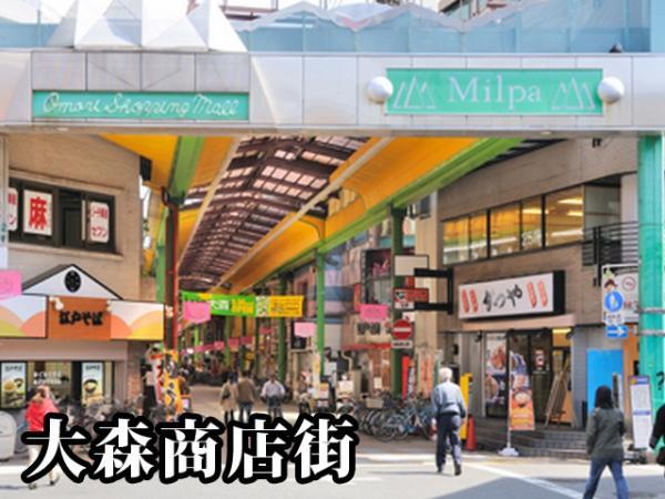 中古マンション 品川区南大井6丁目 JR京浜東北線大森駅 2380万円