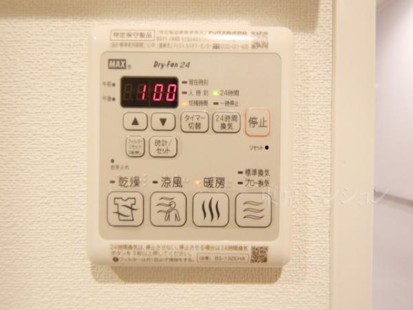 中古マンション 荒川区東日暮里4丁目2-17 JR山手線鶯谷駅 2890万円
