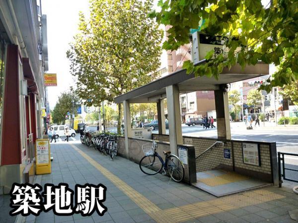 中古マンション 中央区築地7丁目18-28 日比谷線築地駅 2599万円