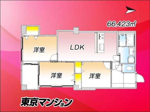 中古マンション 大田区山王4丁目11-3 JR京浜東北線大森駅 3290万円