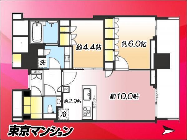 中古マンション 中央区晴海2丁目3-2 都営大江戸線月島駅 6180万円