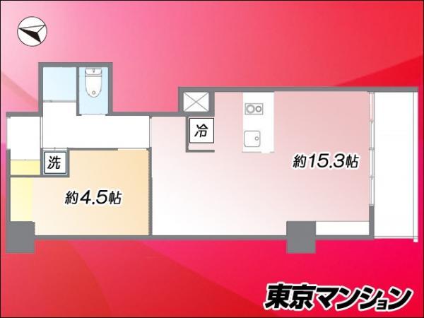 中古マンション 港区西麻布4丁目1-1 日比谷線六本木駅  2480万円