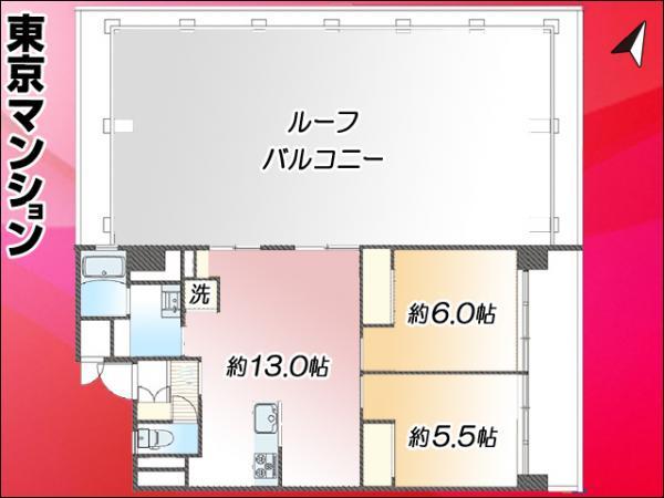 中古マンション 北区東十条1丁目18-1 JR京浜東北線東十条駅 3180万円