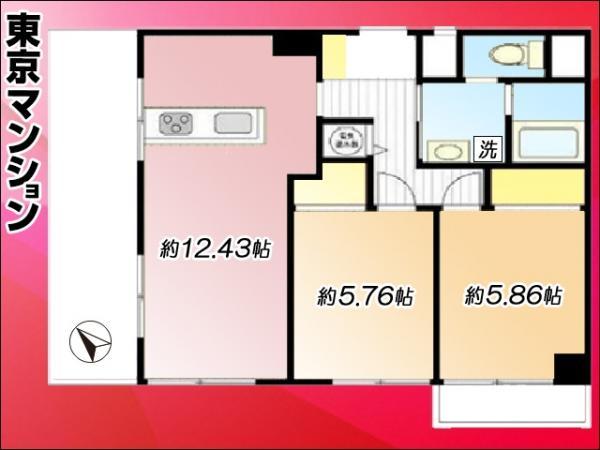 中古マンション 豊島区南池袋2丁目9-8 JR山手線池袋駅 3680万円