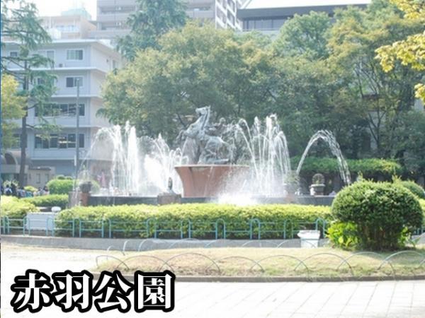 中古マンション 北区中十条4丁目14-7 JR京浜東北線東十条駅 2299万円
