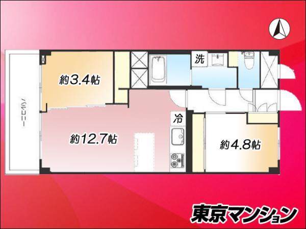中古マンション 江東区東陽5丁目3-12 東西線東陽町駅 2890万円