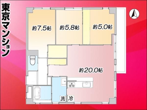 中古マンション 大田区南六郷2丁目15-8 京急本線雑色駅 4380万円