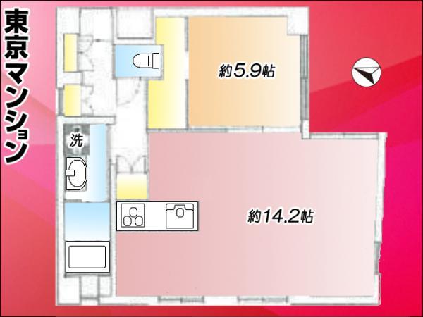 中古マンション 豊島区南大塚1丁目43-10 JR山手線大塚駅 2980万円