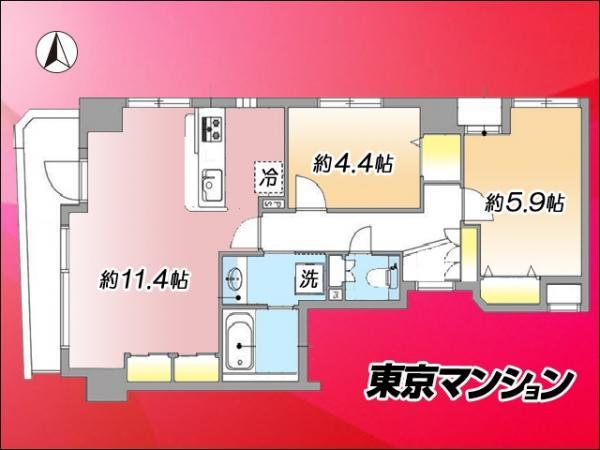 中古マンション 新宿区北新宿2丁目7-13 丸の内線中野坂上駅 5780万円