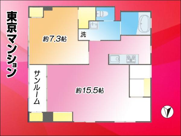 中古マンション 新宿区新宿1丁目34-16 丸の内線新宿御苑前駅 2680万円